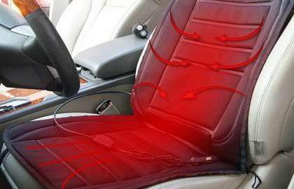 Накидка с подогревом для автомобиля